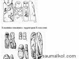 Каменные изваяния X-XIVвв