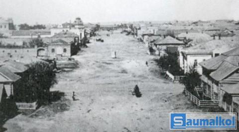 Акмолинск 1800-1900 г