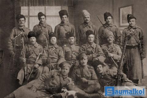 1914г ноябрь