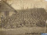 1915 год 26 марта