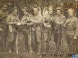 Лобановские казаки