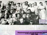 Жители с. Гусаковка