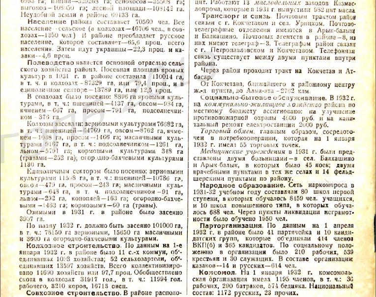 1932_2014-12-16.jpg